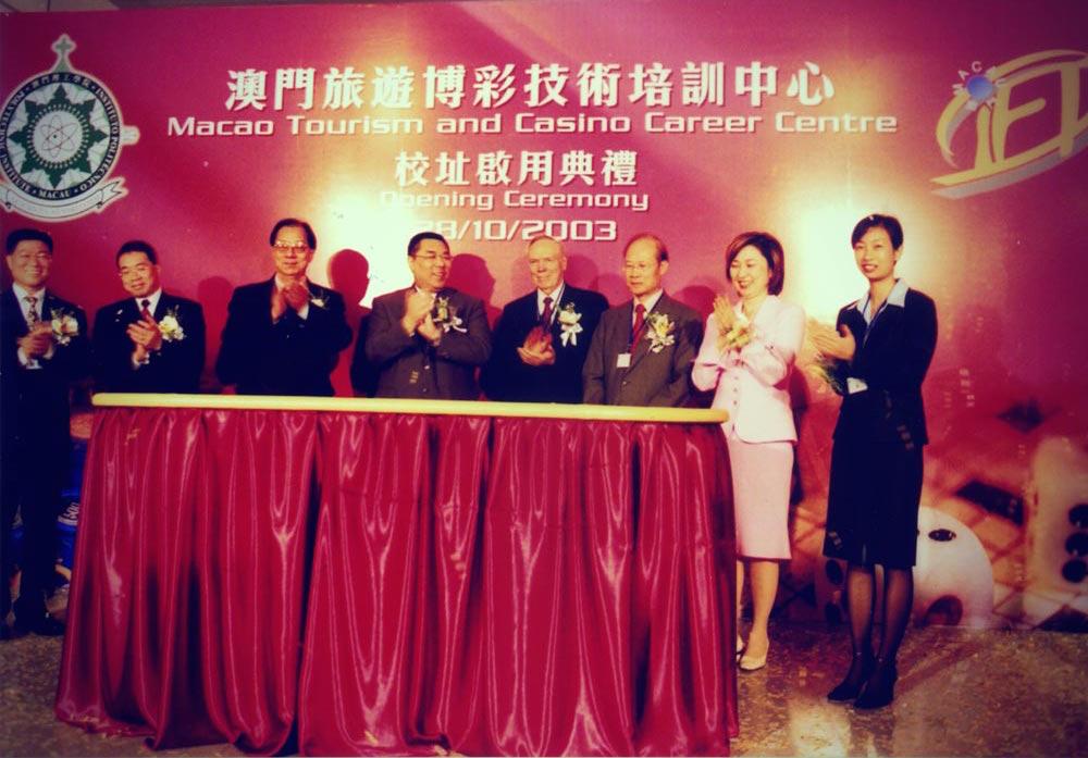 Macao tourism and casino career centre sun cruz casino jacksonville