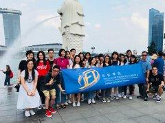 Tourism Club Singapore Study Trip | 新加坡旅遊 - 暑期遊學活動