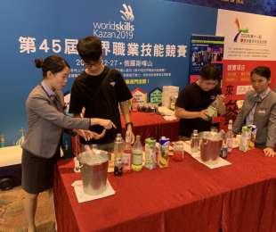 Promoção da competição do WorldSkills